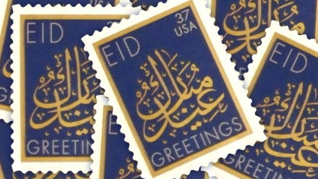 A US Forever Postage Stamp Does Commemorate Two Islamic Holidays But It Has Nothing To Do With President Obama Or Christmas