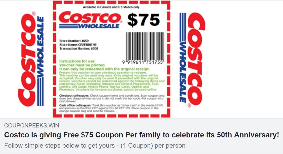 costco photo promo code may 2018