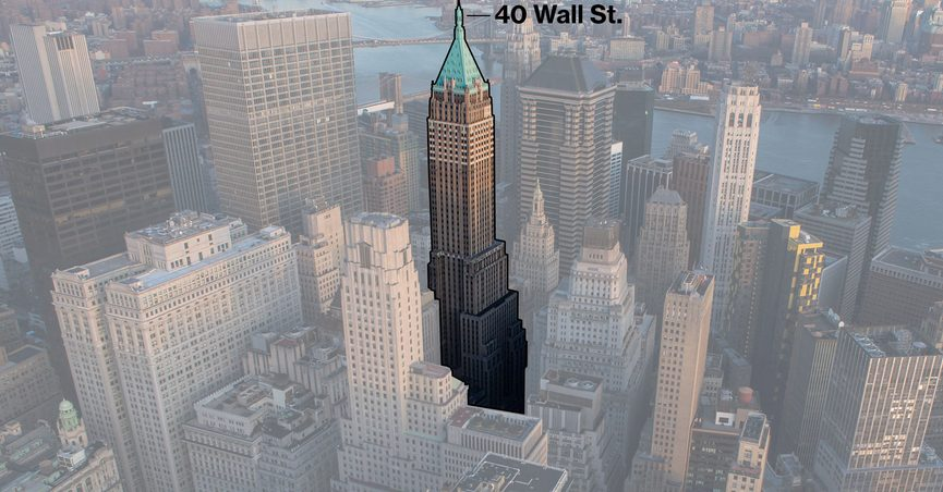 They Say Theyre Building Worlds Tallest >> Did Trump Brag He Had The Tallest Building In Manhattan After The