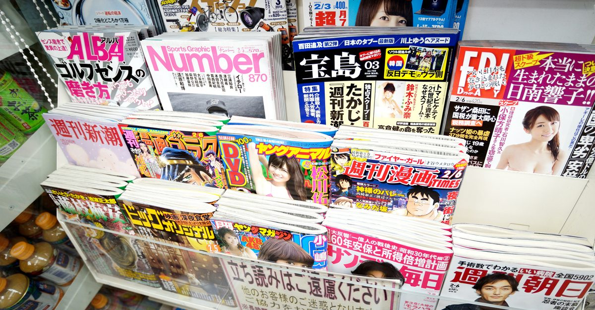 Was a Japanese Man Crushed to Death by a Pile of Pornography?