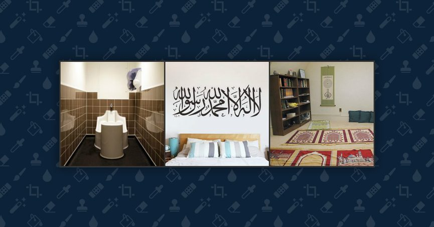 Photographs that are used as fake evidence of a Muslim Obama White House