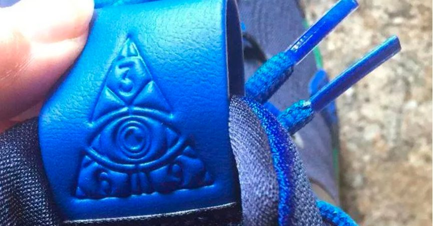 41186c43a6b0 FACT CHECK  Does Nike Make Shoes Featuring the  All-Seeing Eye  Symbol