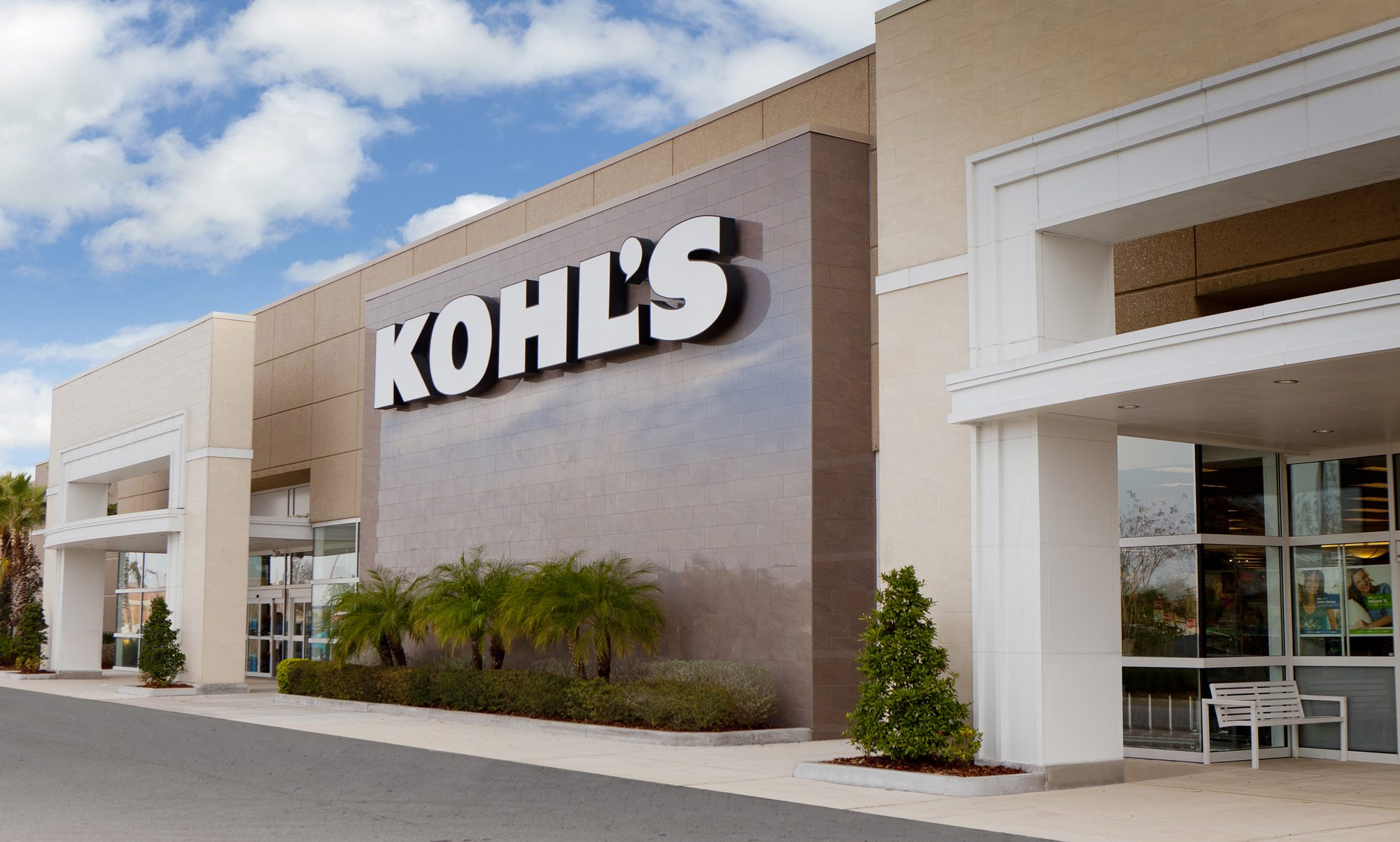 Is Kohl's Selling BLM Merchandise? - snopes