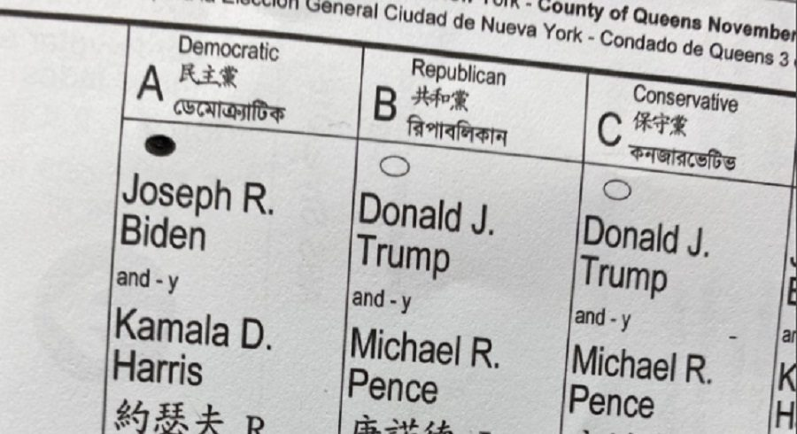 Did Some New York Residents Receive Pre-Marked Ballots?