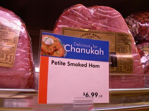 Did A Grocer Promote Delicious For Chanukah Hams,Steam Carrots Time